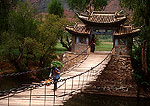 Shigu (Stone Drum) village suspension bridge near First Bend in the Yangtze River