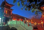 Lijiang Old Town stone footbridge at night