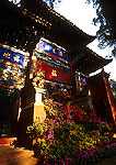 Kunming's Tai He Gong Temple, gate to Golden Hall