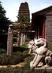 Xian's Xiaoyan (Little Wild Goose) Pagoda