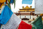 Samye Monastery through prayer flags