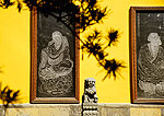 Shanghai's Jade Buddha Temple, wall with portraits of monks
