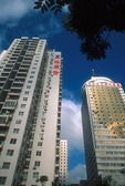 Haikou modern high rise buildings