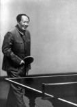 Mao Zedong playing ping pong in 1962
