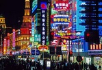 Shanghai's Nanjing Road shopping mall at night