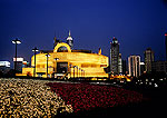 Shanghai's Peoples Square at night with Shanghai Museum in background