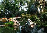 Hangzhou's Huagang (Goldfish Harbor) Park at West Lake