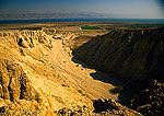 Qumaran on Dead Sea, site of discovery of the Dead Sea scrolls
