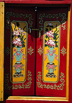 Inner Mongolian yurt door decoration