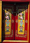 Inner Mongolian yurt door decoration
