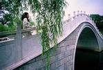Yangzhou's Slender West Lake, arched stone bridge and willows