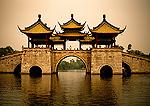 Yangzhou's Five Roof Pavilion (WuTing bridge) on Slender West Lake
