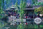 Xi'an's Huaqing Hot Springs