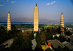 Dali's Three Pagodas of Saintly Worship with Lake Erhai in distance