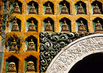 Beijing's Summer Palace Sea of Wisdom Temple Boddhisattvas
