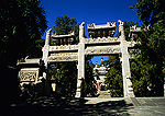 Beijing's Fragrant Hills Park, archway gate to Bright Temple (Zhao Miao), Tibetan-style Buddhist temple  