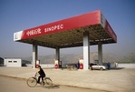 Sinopec gasoline (petrol) filling station on remote loess plateau near Yellow River Shanxi Province