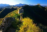 Great Wall at Jinshanling (unrestored), northeast of Beijing