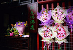 Chengdu's Wenshu Buddhist Temple flower stall, flowers for the Buddha