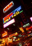 Hong Kong's Nathan Road neon at night