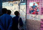 """Democracy Wall"" 1978, wall of a bus company near Xidan in Beijing where dazibao, big character posters, and other polemics advocating democracy were posted for public viewing.  Poster is of Premier Hua Guofeng with children."