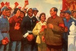 Chairman Mao with the People, Cultural Revolution era poster of Mao Zedong with soldiers, workers, and peasants holdling Little Red Books
