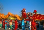Beijing dragon dance at Spring Festival/Lunar New Years celebration