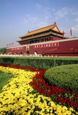 Beijing's Tian An Men Gate to the Forbidden City (Imperial Palace Museum)