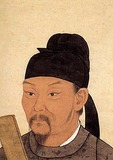 Poet Tu Fu (Du Fu) from the Tang dynasty