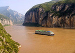 Yangtze Three Gorges, Qutang Gorge with raised water level after closing of new Three Gorges Dam in late 2004