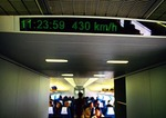Shanghai Maglev Train interior showing time and speed of train as it approaches 431 km/hr top speed