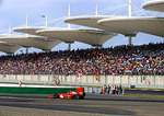 Shanghai Grand Prix race course
