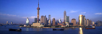 Shanghai panorama of Huangpu River and Pudong skyline