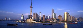 Shanghai panorama of Huangpu River and Pudong skyline