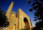 Samarkand's Sher Dor Madrassah on Registan Square