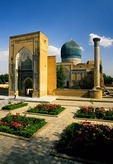 Samarkand's Tomb of Tamerlane (Timur the Great), Gur Emir Mausoleum