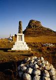 Isandlwana battle field in 1879 Anglo-Zulu War in KwaZulu-Natal South Africa