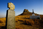 Isandlwana battlefield memorials of the 1879 Anglo-Zulu War in present day KwaZulu-Natal South Africa