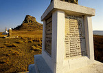 Isandlwana memorial at site of 1879 Anglo-Zulu War battle in present day KwaZulu-Natal South Africa