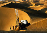 Oil prospecting in the Taklimakan Desert of the Tarim Basin of northwest China