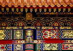 Imperial Palace Museum (Forbidden City) detail freshly repainted
