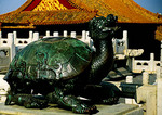 Imperial Palace Museum (Forbidden City) bronze dragon-tortoise on upper terrace of the Hall of Supreme Harmony