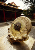Imperial Palace Museum (Forbidden City) sundial in rear residential section