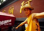 Beijing hutong tours pedicab driver