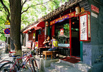 Beijing cafe and arts and antiques shop on Guozijian Street in the Back Lakes hutong area