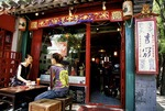 Beijing cafe and art and antiques shop on Guozijian Street in the Back Lakes hutong area