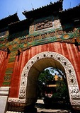 Beijing Temple of Confucius Glazed Archway at entrance to the temple now housing the Beijing Capital Museum