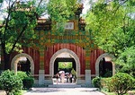 Beijing Temple of Confucius Glazed Archway at entrance to Confucian temple now housing the Beijing Capital Museum