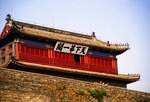 Shanhaiguan (Pass Between Mountains and Sea) Great Wall's east gate, Tianxia Diyi Guan (First Pass Under Heaven) built during the Ming dynasty 