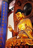 Hangzhou's golden Buddha in Great Hall of the Lingyin Temple (Temple of the Soul's Retreat)